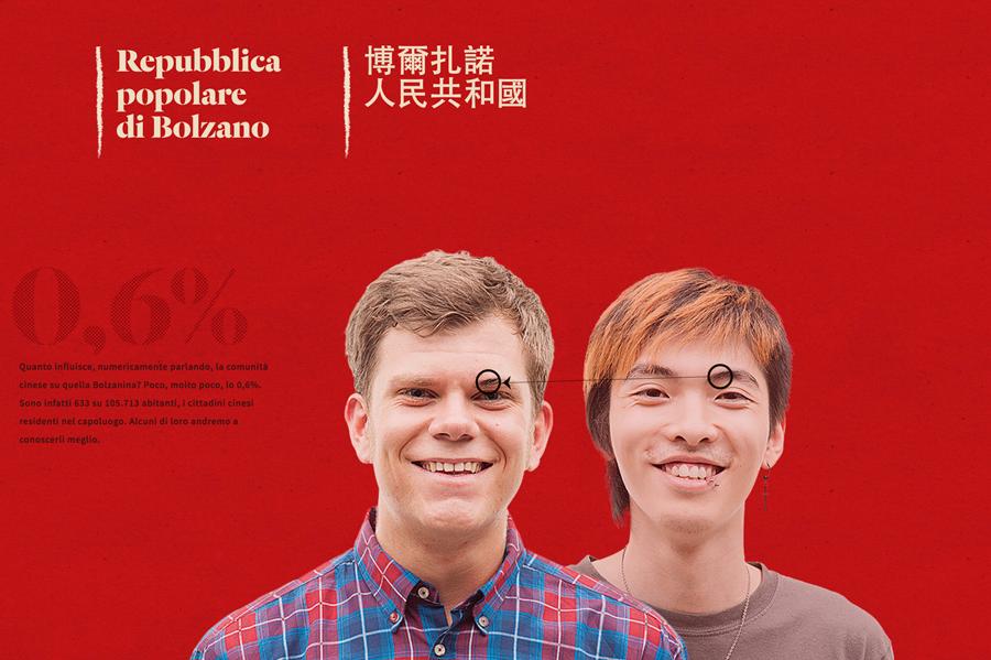 Hashtag, aggregatore radiofonico di cultura digitale S02 E01 - Repubblica Popolare di Bolzano